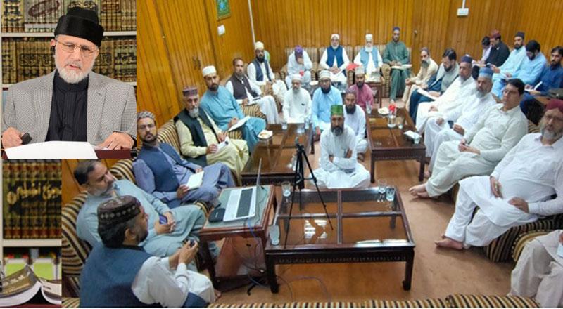 پاکستان کوریسرچ سکالرز، آئی ٹی ایکسپرٹس، سائنسدانوں کی ضرورت ہے: ڈاکٹر طاہرالقادری