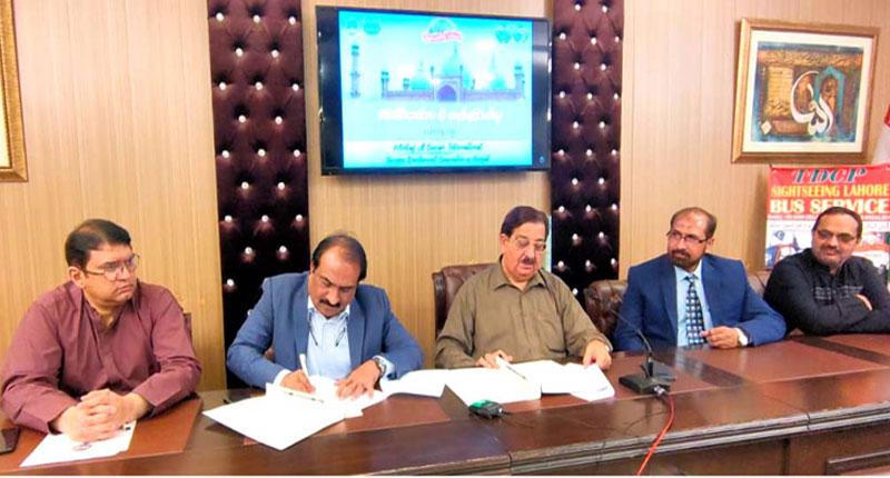 منہاج القرآن اور پنجاب ٹورازم کارپوریشن کے درمیان ایم او یو پر دستخط