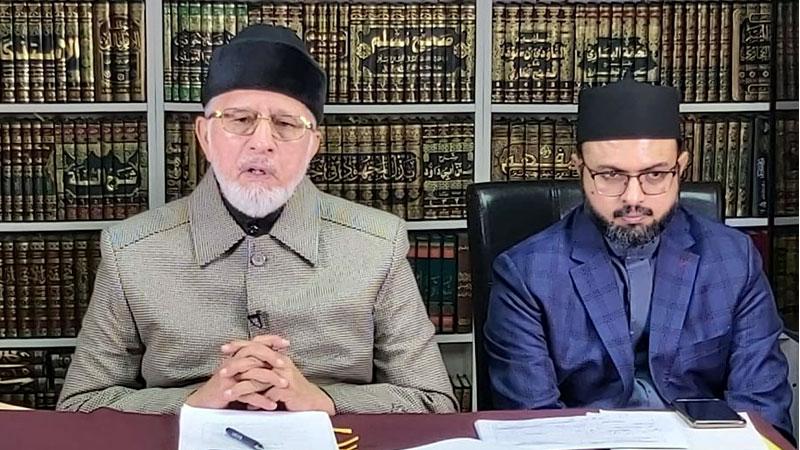 شیخ الاسلام ڈاکٹر محمد طاہرالقادری کا منہاج القرآن انٹرنیشنل کی مجلس عاملہ کے اجلاس سے اہم خطاب