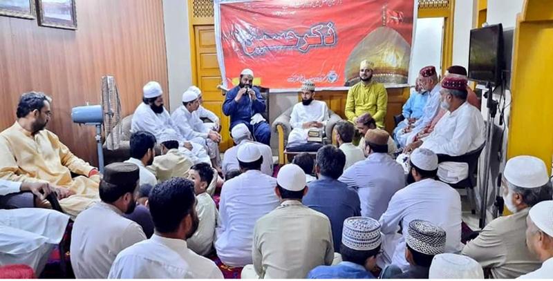 تحریک منہاج القرآن لاہور کے زیراہتمام حضرت امام حسین علیہ السلام کانفرنس
