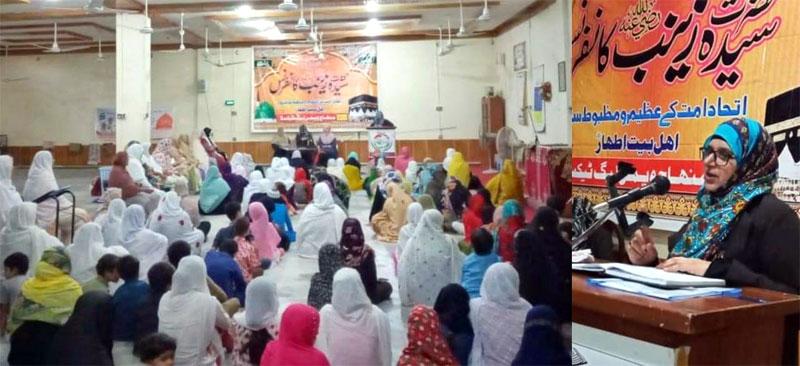 MWL holds Sayyida Zaynab (sa) Conference in Taxila