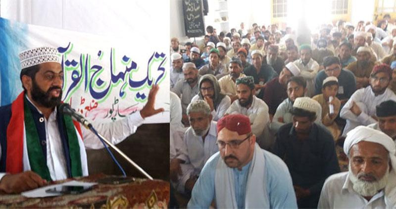 ڈیرہ اسماعیل خان: تحریک منہاج القرآن کے زیراہتمام تنظیمی تربیتی کیمپ کا انعقاد
