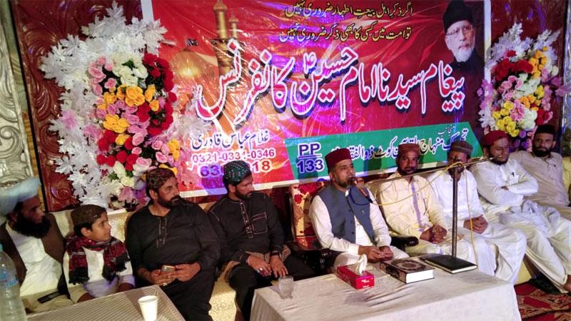 کوٹ ذوالفقار (ننکانہ صاحب): منہاج القرآن کے زیراہتمام عظمت امام حسین علیہ السلام کانفرنس