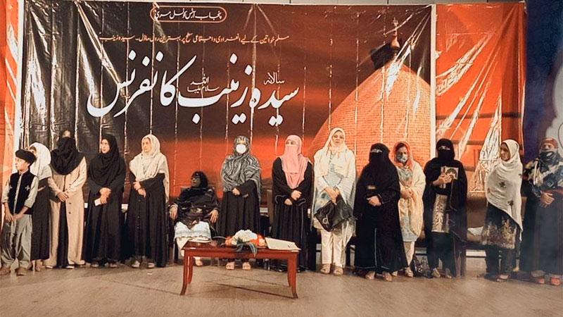 MWL Murree organizes Sayyida Zaynab (sa) Conference