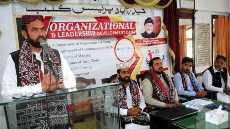 تحریک منہاج القرآن حیدرآباد کے زیراہتمام پریس کلب میں ایک روزہ ورکرز کنونشن کا انعقاد