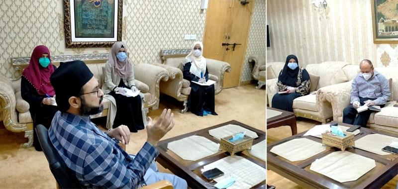 MWL team calls on Dr Hassan Mohi-ud-Din Qadri