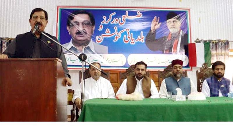 میانوالی: پاکستان عوامی تحریک کا بلدیاتی کنونشن
