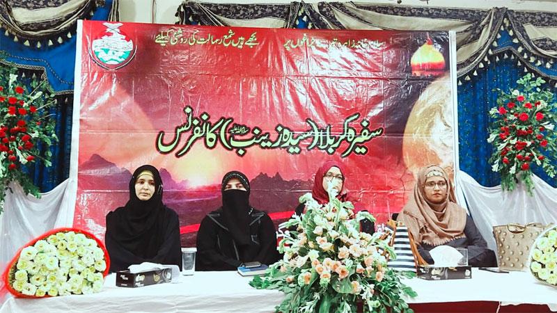 MWL (Gujranwala) holds Sayyida Zaynab (sa) Conference