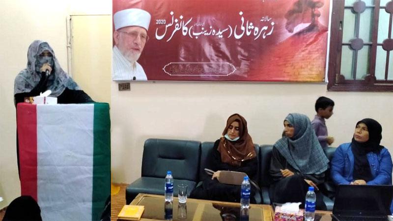 Sayyida Zaynab (sa) Conference held by MWL Karachi