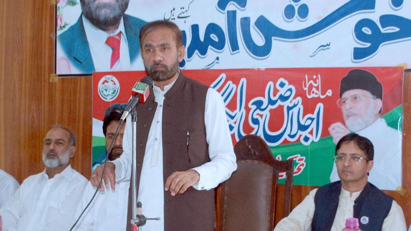 منہاج القرآن گجرات کی ایگزیکٹو کونسل کا اجلاس، مرکزی نائب ناظم اعلیٰ کوارڈینیشن  کی شرکت