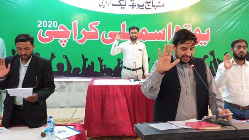 منہاج یوتھ لیگ کراچی کی تنظیم نو، وسیم اختر صدر اور شاہد راجپوت جنرل سیکرٹری منتخب