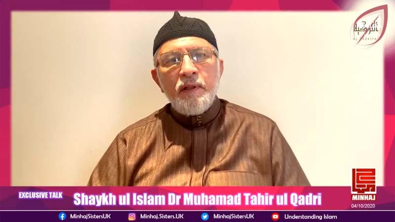 Al-Tazkiya 2020: Shaykh-ul-Islam Dr Muhammad Tahir-ul-Qadri's exclusive talk