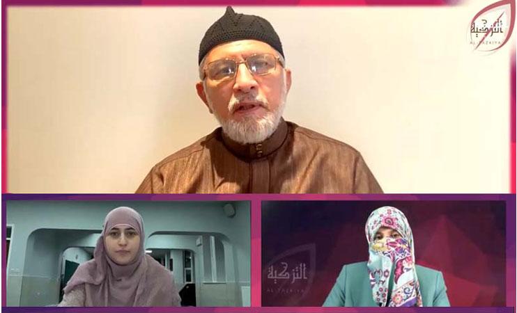 Al-Tazkiya 2020: Dr Ghazala Hassan Qadri Lecture 2 & Exclusive talk by Shaykh-ul-Islam