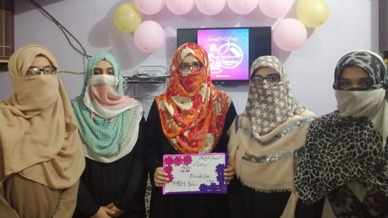 ایم ایس ایم کے 26ویں یوم تاسیس پر جہلم میں تقریب کا انعقاد