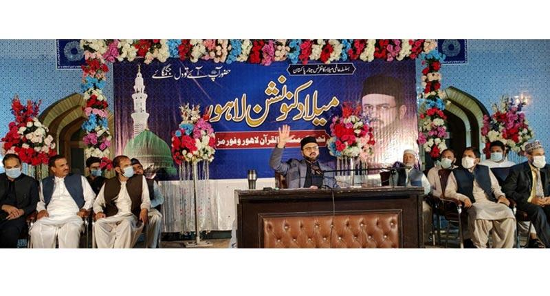 خاتم النبیین ﷺ فخر انسانیت ہیں، ڈاکٹر حسن محی الدین قادری