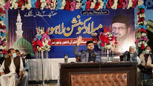 تحریک منہاج القرآن لاہور کے زیراہتمام میلاد کنونشن کا انعقاد