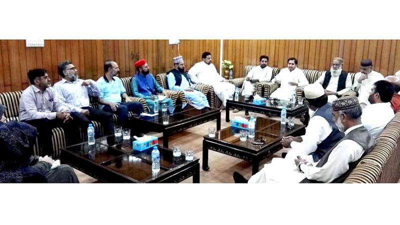 منہاج القرآن لاہور کی ایگزیکٹو کونسل کا اجلاس، عہدیدران کی شرکت