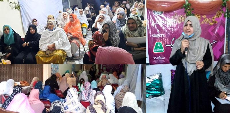 MWL Peshawar holds organizational Training Workshop