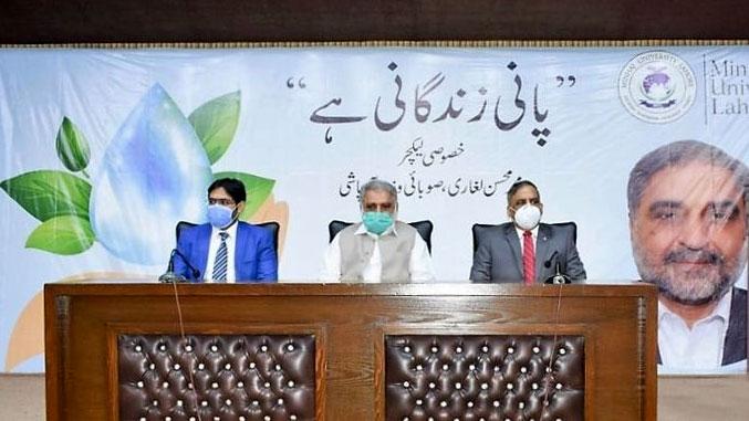 منہاج یونیورسٹی لاہور ''پانی زندگانی ہے'' کے موضوع پر سیمینار کا انعقاد، صوبائی  وزیر آب پاشی کی شرکت