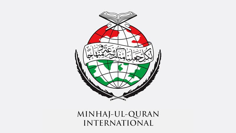 منہاج القرآن کا 40واں یوم تاسیس 17 اکتوبر کو منایا جائیگا