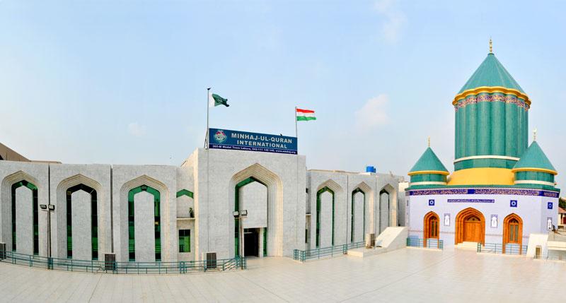 تحریک منہاج القرآن - ایک تعارف: علم، امن، تحقیق اور شعور و آگاہی کے 40 سال