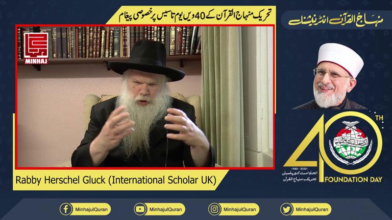Message of Rabbi Herschel Gluck a Jewish Scholar from London UK on 40th foundation day of Minhaj ul Quran International (MQI)