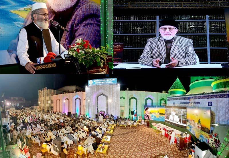 تحریک منہاج القرآن کا 40 واں یوم تاسیس، ڈاکٹر طاہرالقادری اور سراج الحق کا خطاب