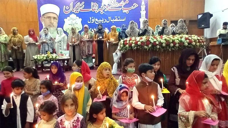 MWL Islamabad holds Mawlid-un-Nabi ﷺ Conference