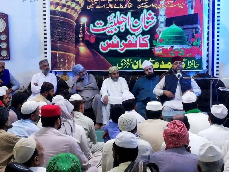 کوٹمومن: تحریک منہاج القرآن کے زیراہتمام تحفظ ناموس رسالت، عظمت اہلبیت اطہار  اور شان صحابہ کانفرنس