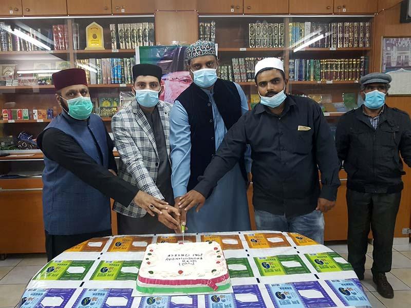 ایتھنز: یونان میں منہاج القرآن انٹرنیشنل کا 40 واں یوم تاسیس منایا گیا