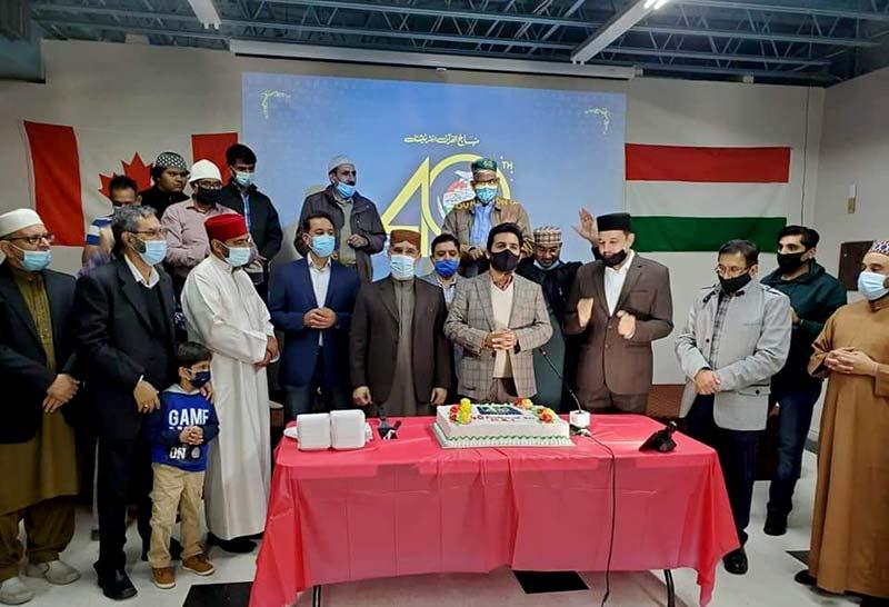 منہاج القرآن انٹرنیشنل کینیڈا کے زیراہتمام 40 ویں یوم تاسیس کی تقریب