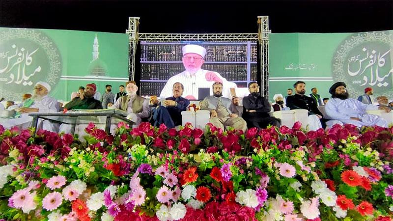تحریک منہاج القرآن کراچی کے زیراہتمام میلاد مصطفیٰ ﷺ کانفرنس 2020، شیخ الاسلام ڈاکٹر محمد طاہرالقادری کا خطاب