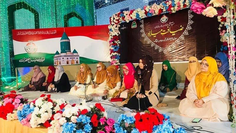 منہاج القرآن ویمن لیگ کے زیراہتمام ضیافت میلاد