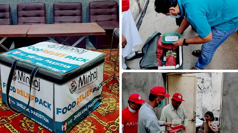 جہلم: منہاج ویلفیئر فاؤنڈیشن کے زیراہتمام ''ایم ڈبلیو ایف کچن'' کا افتتاح
