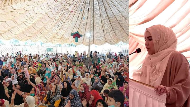 MWL Faisalabad holds Mawlid-un-Nabi ﷺ Conference