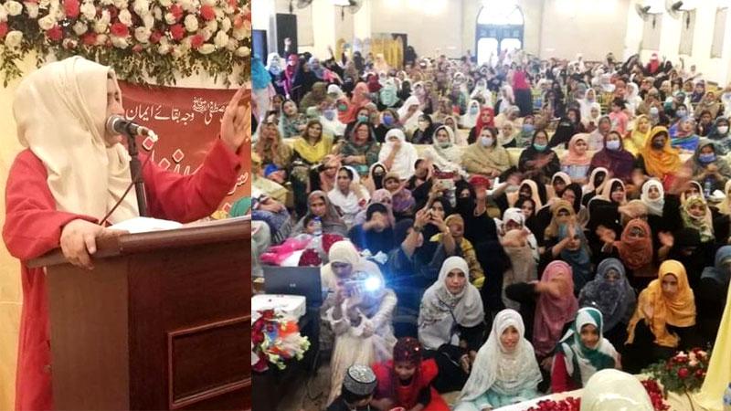 MWL Gujranwala holds Mawlid-un-Nabi ﷺ Conference