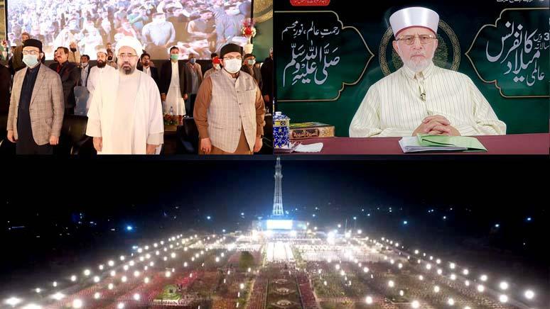 تحریک منہاج القرآن کی 37 ویں عالمی میلاد کانفرنس 2020