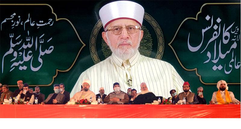 منہاج القرآن کے زیراہتمام مینار پاکستان پر عالمی میلاد کانفرنس، ہزاروں کی شرکت