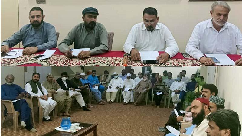پاکستان عوامی تحریک کراچی کا اہم اجلاس