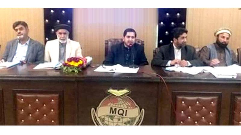 سالانہ عالمی میلاد کانفرنس: اہل لاہور نے میزبانی کا حق ادا کر دیا: حافظ غلام فرید