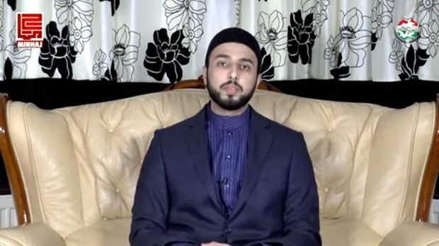 Online European Mawlid organized by Minhaj-ul-Quran Netherlands