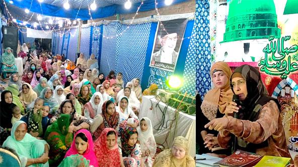منہاج القرآن ویمن لیگ حیدرآباد کے زیرِاہتمام محفل میلاد النبی ﷺ
