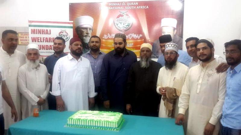 جنوبی افریقہ: منہاج القرآن کے زیراہتمام جوہانسبرگ میں جشن میلاد النبی ﷺ