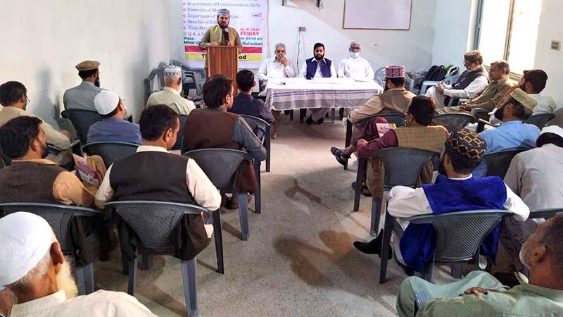 منہاج القرآن حافظ آباد کے زیراہتمام تربیتی ورکشاپ