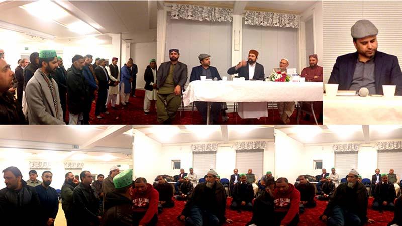 منہاج القرآن انٹرنیشنل سٹاک ہوم سویڈن کے زیراہتمام سالانہ محفل میلاد مصطفیٰ صلی اللہ علیہ وآلہ وسلم