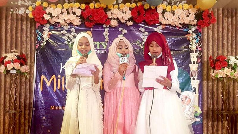 جہلم: ایگرز کے زیراہتمام سالانہ کڈز محفل میلاد النبیﷺ