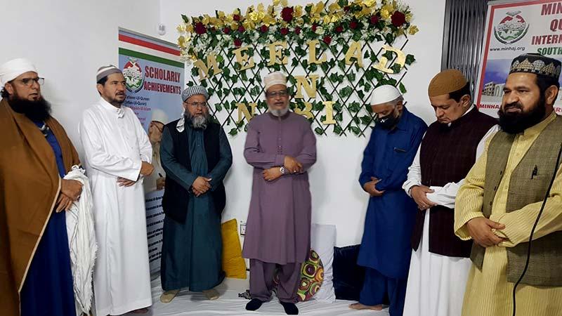 South Africa: MQI holds a spiritual gathering to mark Mawlid-un-Nabi (pbuh)