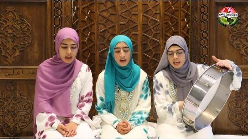 Mawlid-un-Nabi Mahafils underway across Europe