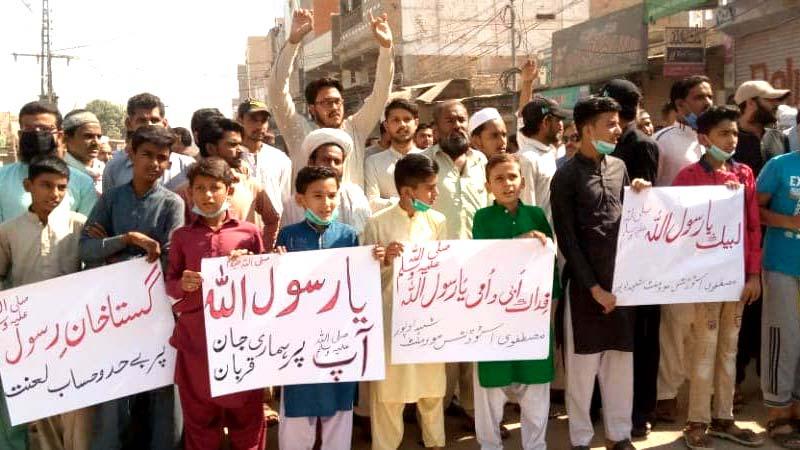مصطفوی سٹوڈنٹس موومنٹ شہداد پور سندھ کے زیراہتمام احتجاجی مظاہرہ
