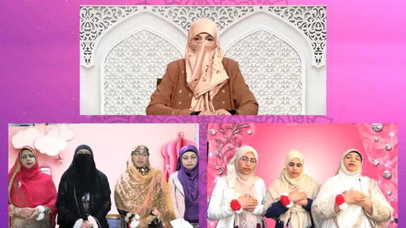 Canada: MWL holds Annual Mawlid-un-Nabi (pbuh) Conference